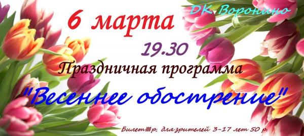 fotolia 6412585
